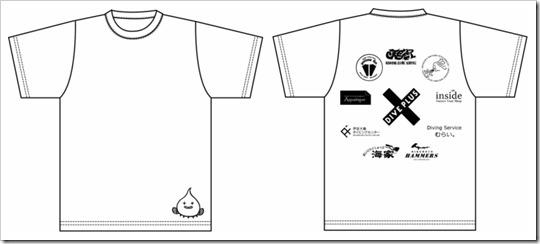 2017年版Tシャツ