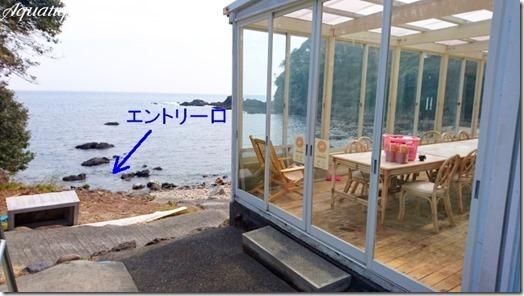 菖蒲沢-2